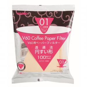 Hario V60 Filter Paper White for 01 Dripper — 100 pack